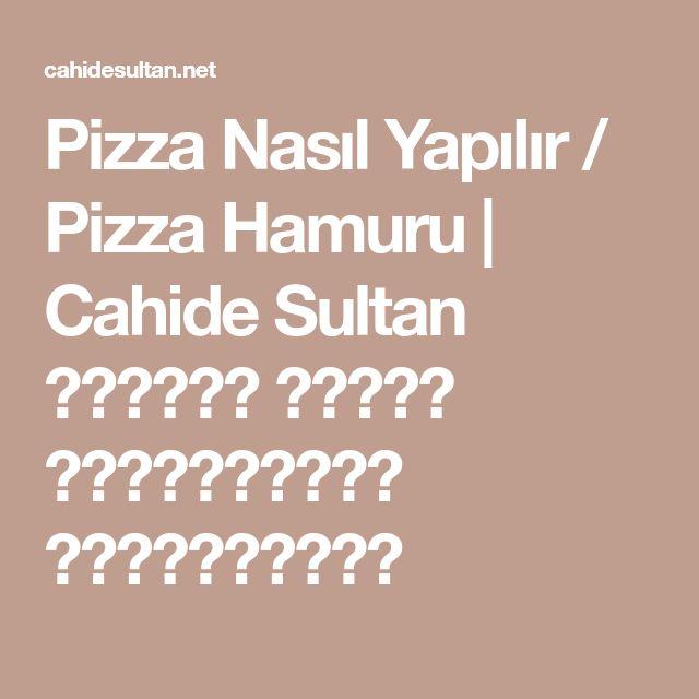 Pizza Nasıl Yapılır / Pizza Hamuru | Cahide Sultan بِسْمِ اللهِ الرَّحْمنِ الرَّحِيمِ