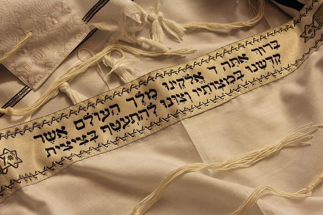 Tudo o que você sempre quis saber sobre cultura judaica, mas tinha medo de perguntar!