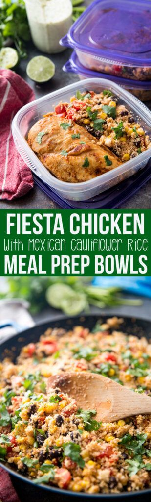 Fiesta Chicken Meal Prep Bowls with Cauliflower Mexican Rice make planning ahead for the week so easy and tasty! #ad