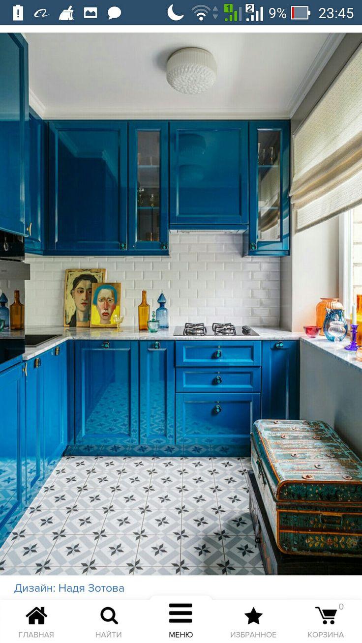 16 best granite island ideas images on Pinterest | Kitchen ideas ...