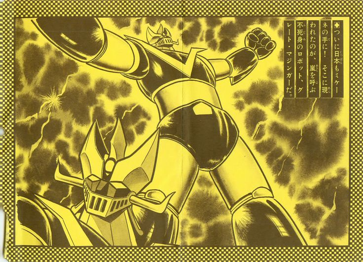 Great Mazinger • 05