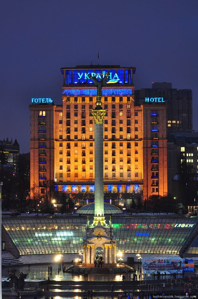 """Hotel """"Ukraina"""" and the Independence Monument in Maidan ..."""