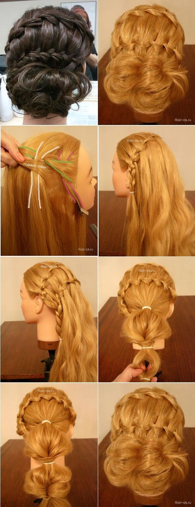 The Double Waterfall French Braid Hairstyle €� Diy