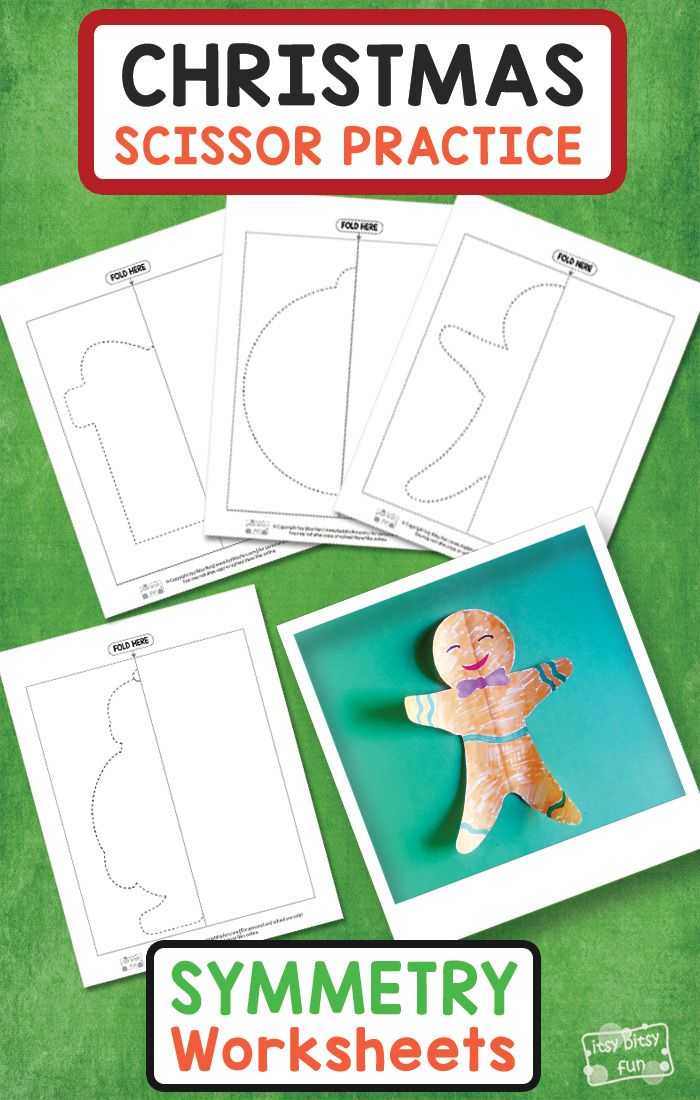 Christmas Cutting Practice Symmetry Worksheets for Kids. Fun free printable Christmas activity for kids.