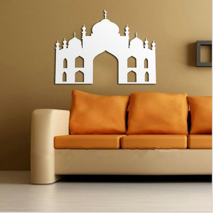 Muslim home decorations