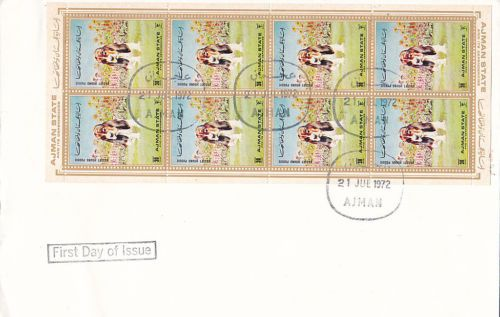 DOG-STAMPS-BASSET-HOUND-FIRST-DAY-COVER-AJMAN-1972