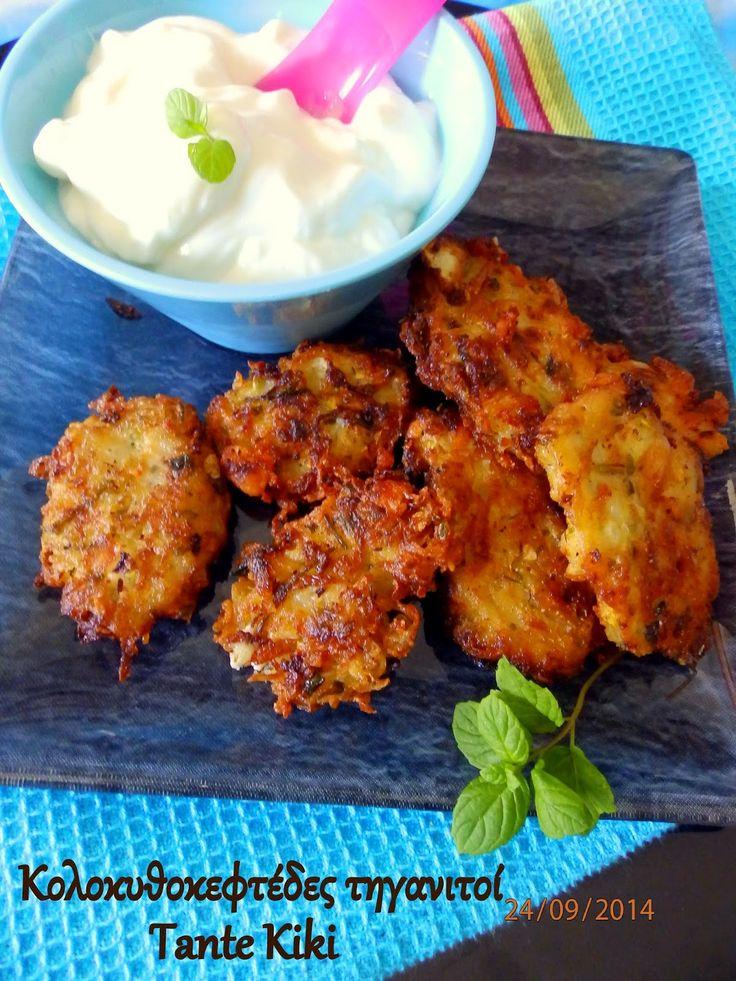 Tante Kiki: Κολοκυθοκεφτέδες τηγανιτοί