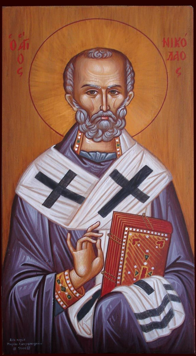 ΑΓΙΟΣ ΝΙΚΟΛΑΟΣ | Εργαστήριο Βυζαντινής Αγιογραφίας | Icon-Art αγιογραφίες