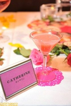 Click to see all other Catherine game inspired drinks and what they contain