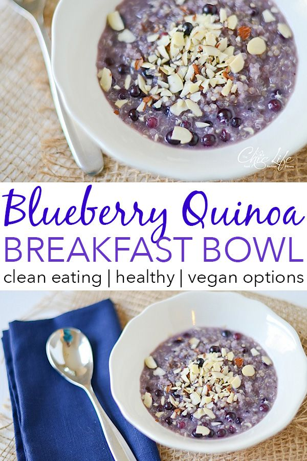 How about a healthy blueberry quinoa breakfast bowl that is as delicious as it i…