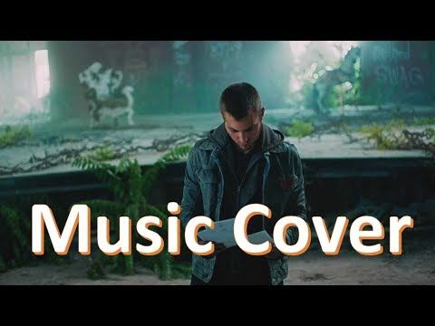 Linkin Park - Lost In The Echo (Music Cover)[HD].