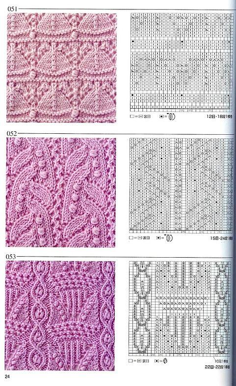 Японская книга узоров (спицы) 051