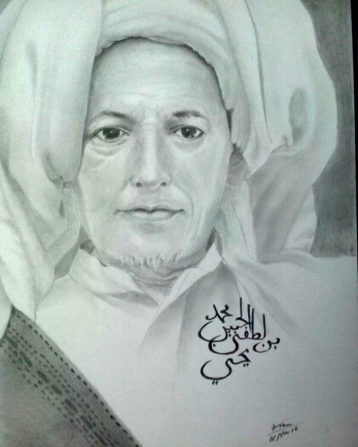 Al Habib Muhammad Lutfi bin Yahya. Pencil on Paper A4. to order fb Vian Setiawan (vigalleryan) 089664621707 IG Vian_setiawan