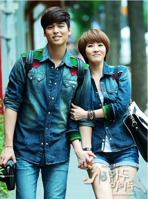18 best Cute Korean Drama Couples images on Pinterest | Drama korea Korean dramas and Gu family ...
