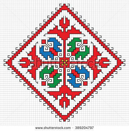 Traditional Slavic embroidery scheme. Bulgarian motifs. Vector Illustration - stock vector