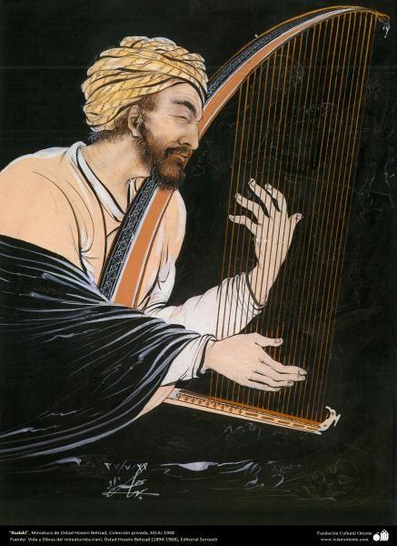 Islamic Art, Masterpieces of Persian Miniature, Artist: Ostad Hosein Behzad, Rudaki -121