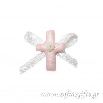 Μαρτυρικό για κορίτσι . Χειροποίητα μαρτυρικά .Η κάθε συσκευασία περιέχει 50 τεμάχια με μαρτυρικά σε όμορφο στολισμένο κουτάκι. Το κάθε μαρτυρικό έχει στο πίσω μέρος καρφίτσα, για περισσότερες πληροφορίες επισκευτείτε την ιστοσελίδα μας ή επικοινωνείστε μαζί μας http://www.sofiasgifts.gr/products/%CF%87%CE%B5%CE%B9%CF%81%CE%BF%CF%80%CE%BF%CE%AF%CE%B7%CF%84%CE%BF-%CE%BC%CE%B1%CF%81%CF%84%CF%85%CF%81%CE%B9%CE%BA%CF%8C-%CE%B3%CE%B9%CE%B1-%CE%BA%CE%BF%CF%81%CE%AF%CF%84%CF%83%CE%B9-%CE%BD%CE%BF16