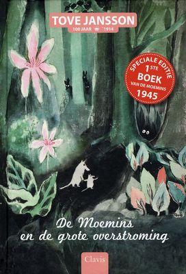 Practig fantasierijk boek van Tove Jansson over de famillie Moomins opzoek naar papa Moomin en hun huis ....