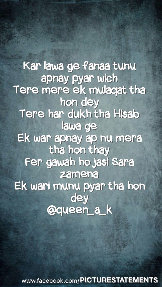 Punjabi quote in English. My thoughts Pinterest