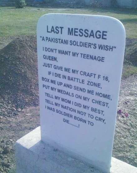 Salam Pakistan Army