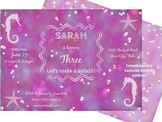 Custom invitation for birthday or baby shower with seahorses and starfish