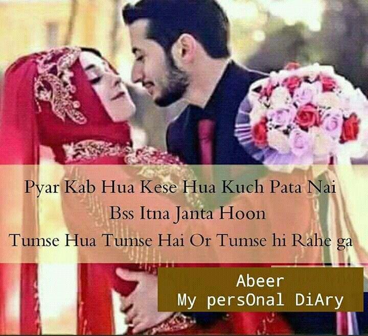 Waahh-D -D  Dear Diary  Love Quates, Islamic Love -4610