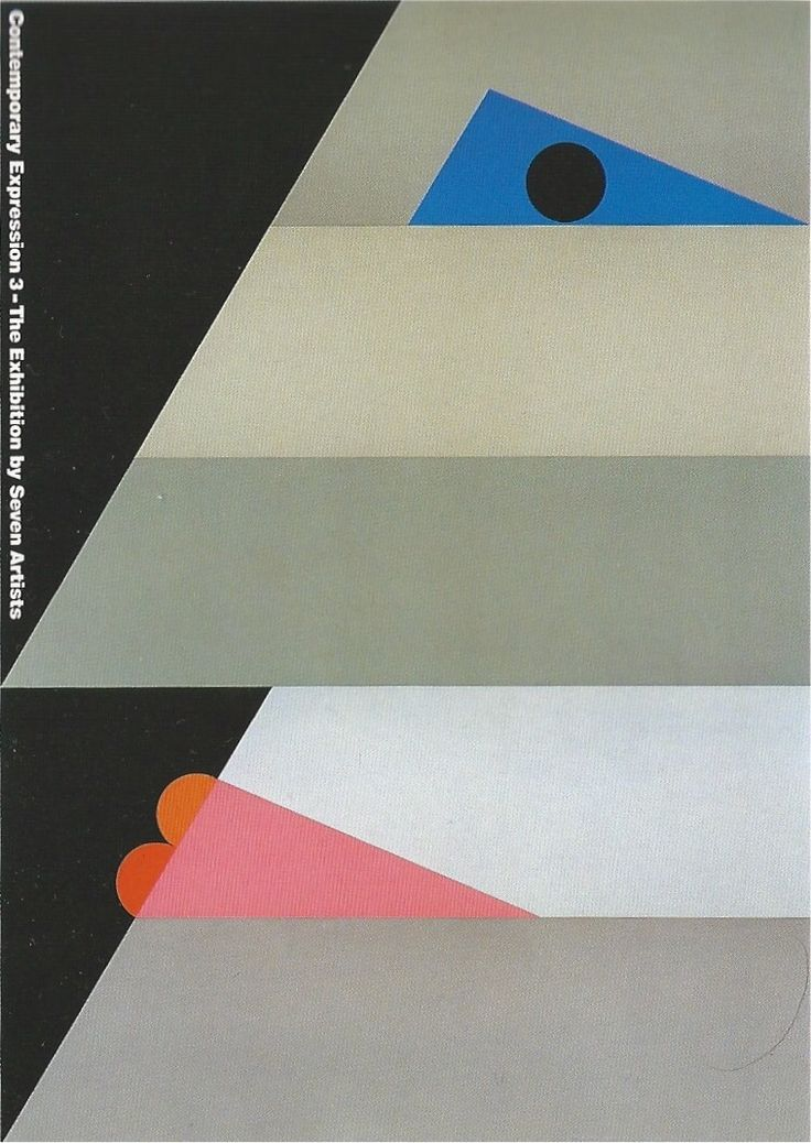 Exhibition poster by Ikko Tanaka (1930-2002), 1995, Contemporary Expression 3, The Exhibition by seven artists. (J)