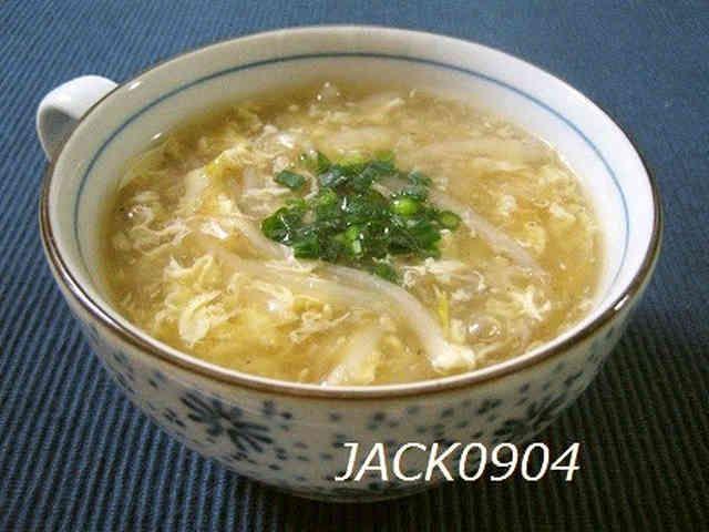 簡単♪もやしの中華スープの画像