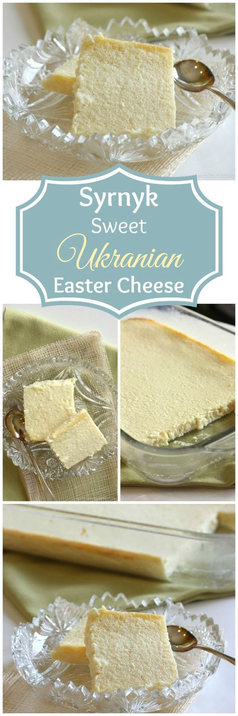 Syrnyk - Sweet Ukrainian Easter Cheese - a traditional Eastern European Easter side dish or dessert | cupcakesandkalechips.com | gluten free recipe