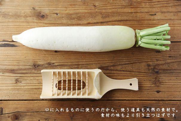 竹鬼おろし 松野屋 | 日本の手仕事・暮らしの道具店 | cotogoto コトゴト