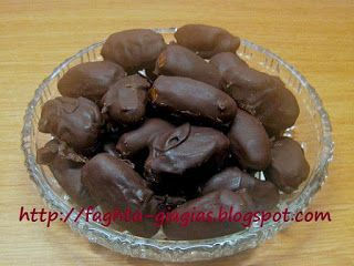 Σοκολατάκια με χουρμάδες και καρύδια