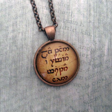 Not All Who Wander Are Lost Necklace - Elvish Jewelry - Lord of the Rings Necklace.