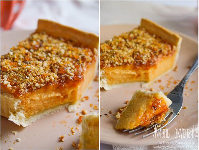 пирог тарт с тыквой, тыквенный пирог со сгущенкой, нежный пирог из тыквы