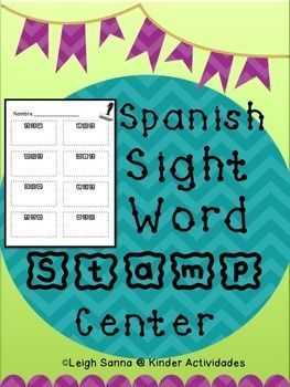 Spanish Sight Word Stamping Center (Palabras frecuentes)