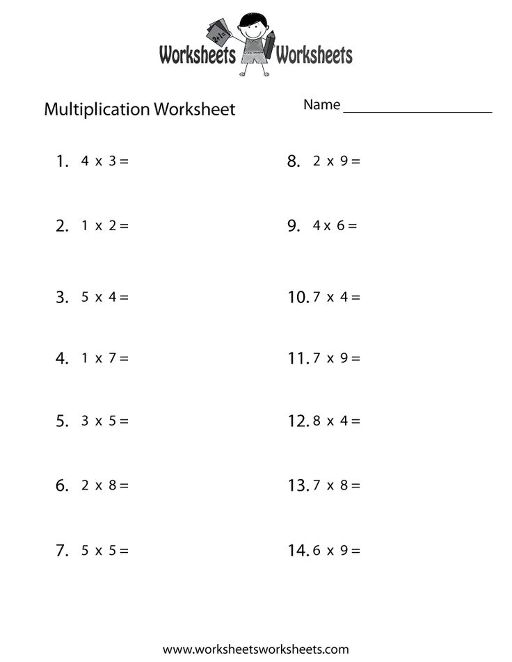 Fun Multiplication Worksheet - Free Printable Educational Worksheet