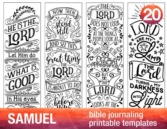 SAMUEL  4 Bible journaling printable templates illustrated