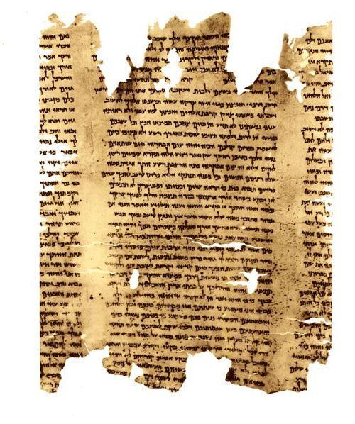 Manuscritos del Mar Muerto - Wikipedia, la enciclopedia libre