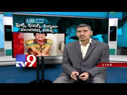 Piles, Fissures, Fistula - Panchakarma treatment - Life Line