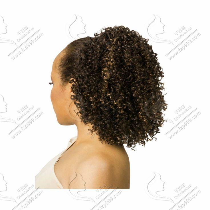 Высокие спортивные хвост прическа афро кудрявый вьющиеся Коготь Хвостики для чернокожих женщин one piece Наращивание волос плетение волос