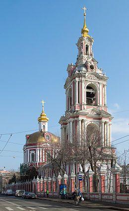 Church of Nicetas the Goth on Staraya Basmannaya.jpg