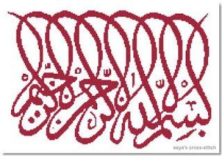 EEYA'S CROSS-STITCH: islamic cross stitch