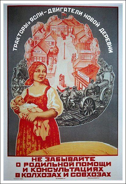 """USSR. """"Tractors and Nurseries"""". Artist: S. Yaguzhinskii, 1930."""