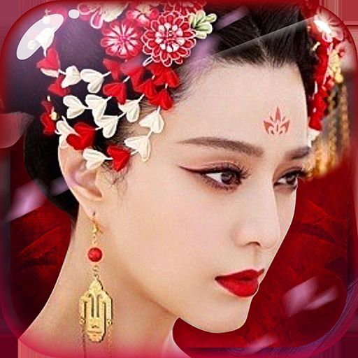 How to Do a Traditional Chinese Makeup (Wu Meiniang)