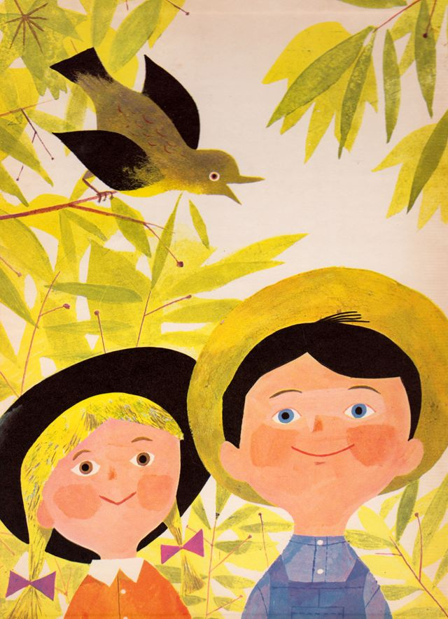 my vintage book collection (in blog form).: Hoagy Carmichaels Songs for Children - illustrated by J.P. Miller