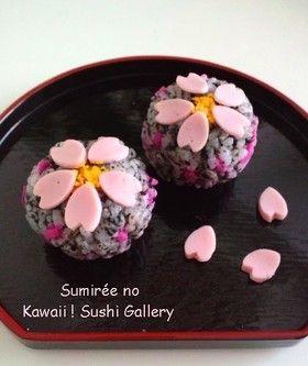和菓子風♡桜手毬寿司2夜桜♡お花見母の日