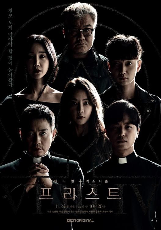 Download Drama The Fiery Priest : download, drama, fiery, priest, Korean, Drama, Priest