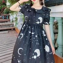 Astronomy Patterned Lolita-Style Dress