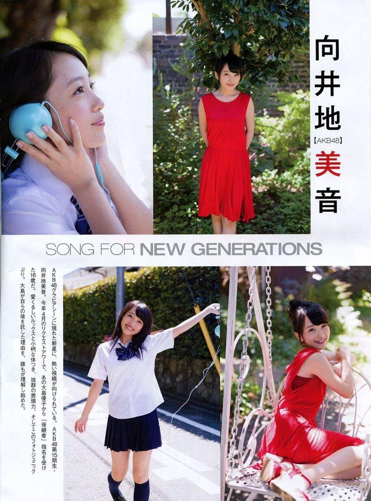 向井地美音 #ENTAME #gravure #AKB48 #mukaichi Mion #Team4 #jpop #idol
