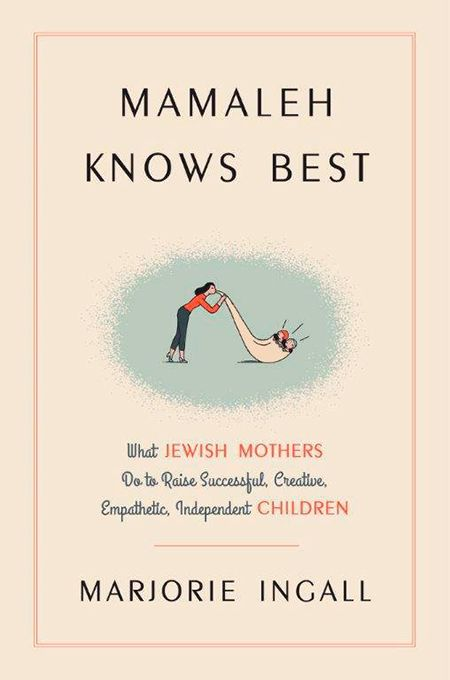 Just two weeks until your new favorite guide to Jewish parenting hits the shelves!