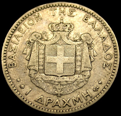 1873 A Greece SILVER DRACHMA Super Rare Key Date Silver Old World Coin NICE!